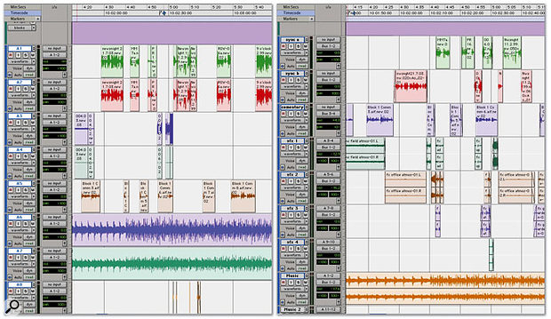 Before and after: the sync audio as imported from the OMF file (left), and after it has been reorganised (right).