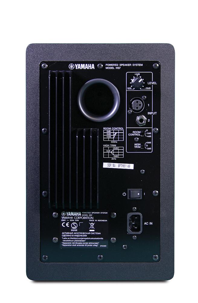 Hs Yamaha Sub Rear Panel