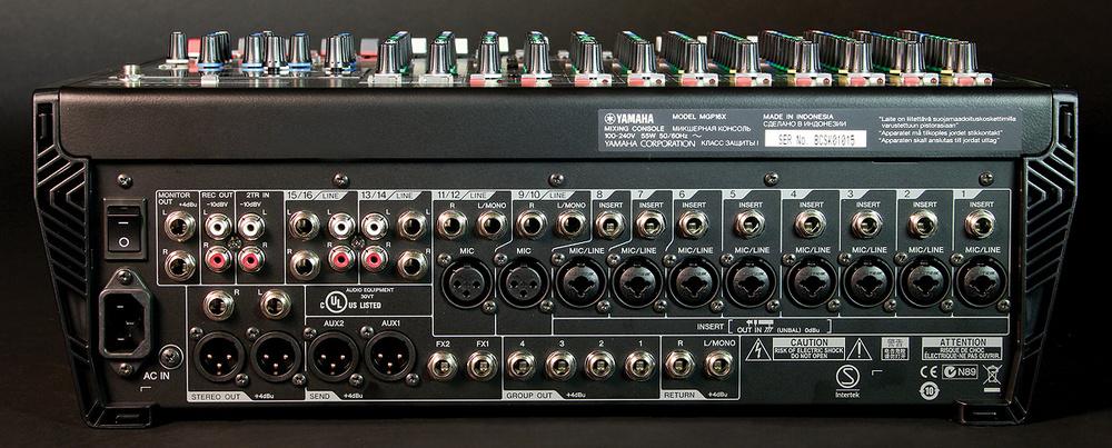 Пульт Yamaha MGP-16X