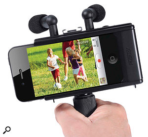 1: The AR4i can be used in either portrait or landscape orientation, allowing you to tailor the stereo field for various applications.