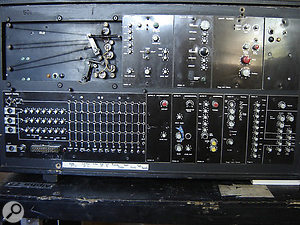 Irmin Schmidt's Alpha 77 effects unit.