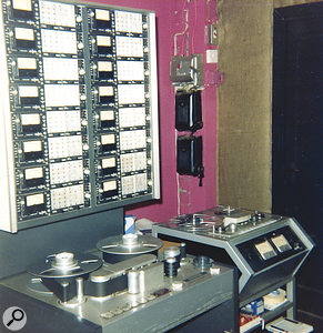 Wizard Recording's Studer A80 and B62.
