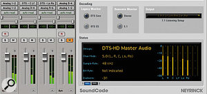 DTS (DTS-HD) Master Audio Suite