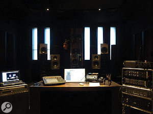Moose Mastering is in some ways an unusual studio, with high-end monitoring but little analogue equipment.