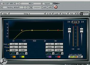 Secrets Of The Mix Engineers: Serge Tsai