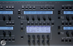 The Mixer and Insert Effects sections, beneath which can be seen the synth's main control panel. To the right are Filter, VCA and Envelope sections.