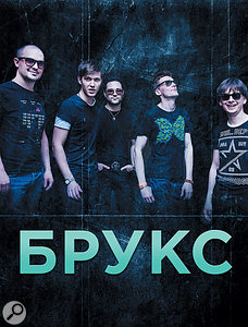 In Mix Rescue this month: Russian pop/rock band Bruks, recorded at the AES's Central European Student Summit.