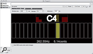 1. The Tuner tab within ReaTune being used to check tuning prior to recording. A large window size is selected to make the reading more stable, with values displayed in both Hertz and ±cents.