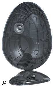 Inside the Egg: The Egg's 'Monocoque' construction. The internal bracing ribs help to control cabinet resonances, while adding to the speaker's strength without significantly increasing its weight.