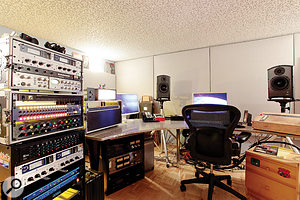 The Blue Room is mostly used for mastering, transfer and restoration duties.