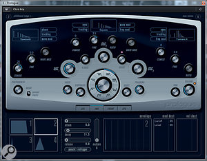 The Prologue virtual synth is one of several additions taken from Steinberg's Cubase DAW.