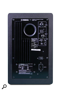 The HS7 features controls for adjusting the speaker's bass and treble response.