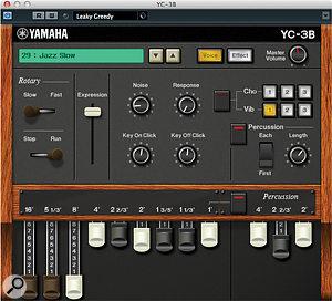 Using Arpeggios On Yamaha Mx