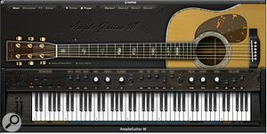 Amplesound.net Ample Guitar M