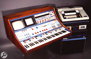 1971's digitally controlled Series 500 system.