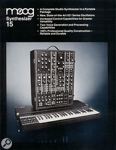 A 1974 advert for the System 15 modular...