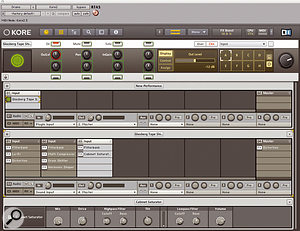 A large effects patch, with three parallel chains. The lower mixer shows the internal structure of the Koresound patch.