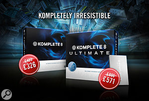 Komplete 8 now on sale