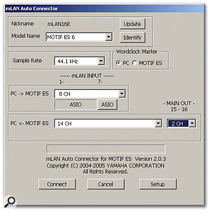 In the mLAN Auto Connector, you can customise exactly how many audio streams will be active for a given device in your network. The PC version also lets you select ASIO or WDM operation, the latter for software such as Cakewalk's Sonar.