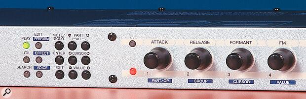 Yamaha FS1R controls/buttons.