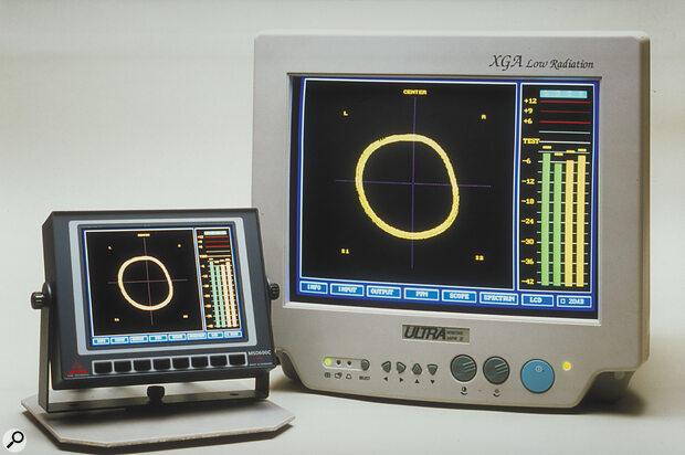 DK Audio Master Stereo Display Range