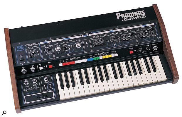 Roland MRS2 Promars