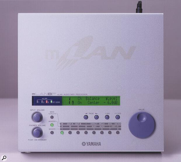 Yamaha's mLAN8P serial MIDI/audio‑to‑ mLAN converter box.