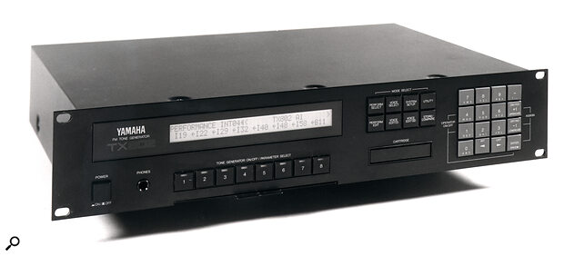 The TX802 packed an 8‑part multitimbral DX7/II into a rackmount box, and remains a good buy to this day.