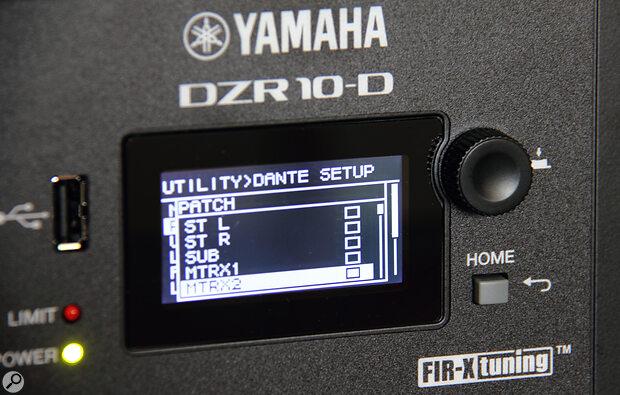 Yamaha DZR Series