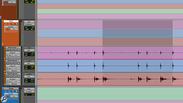 Screen2: An implied selection in a Track Folder.