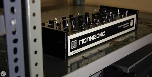 Polivoks Pro