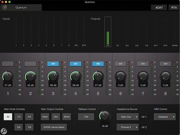 The UC software can also be used to set preamp gain.