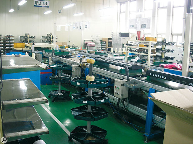 Some views of the Kurzweil factory in Korea.