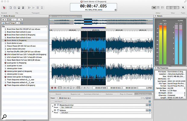 The Sound Forge Pro Mac interface is easy to use and fully customisable.
