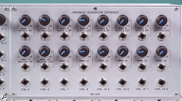 The RS375 Expander module.