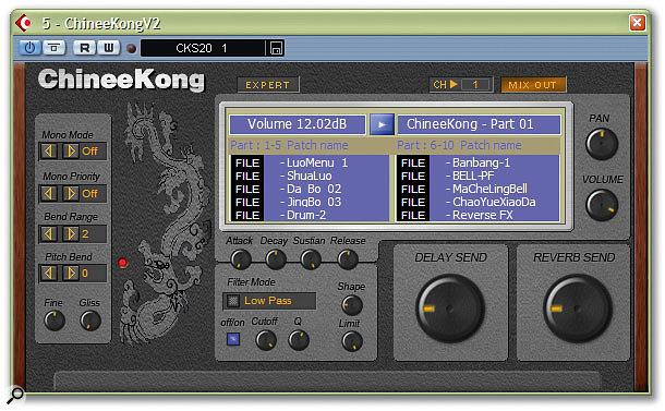 Kong Audio Chinee