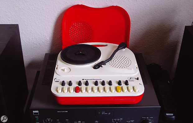 National Panasonic portable record player.