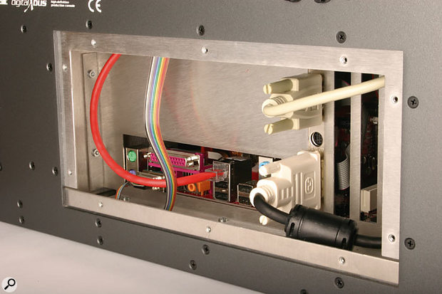 You can also access extra motherboard connections by unscrewing a rear-panel plate.