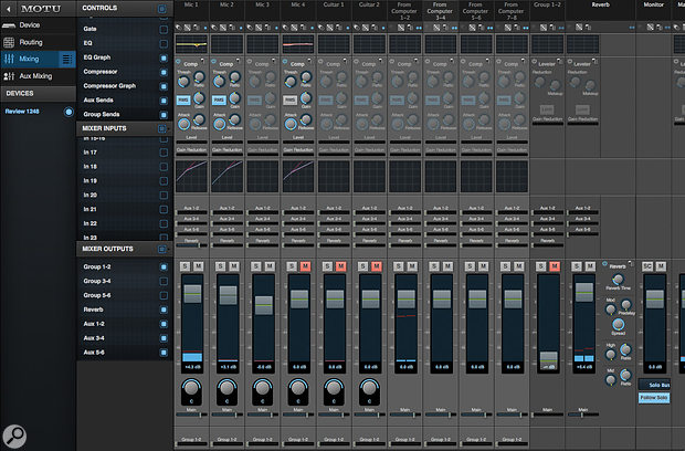 The 1248's browser-based mixing software.