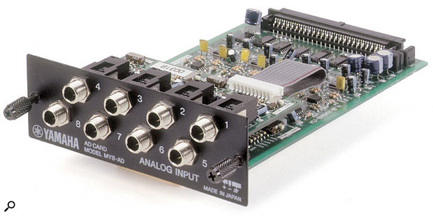 The Yamaha MY8AD expansion card adds a further eight balanced audio inputs to the AW4416.