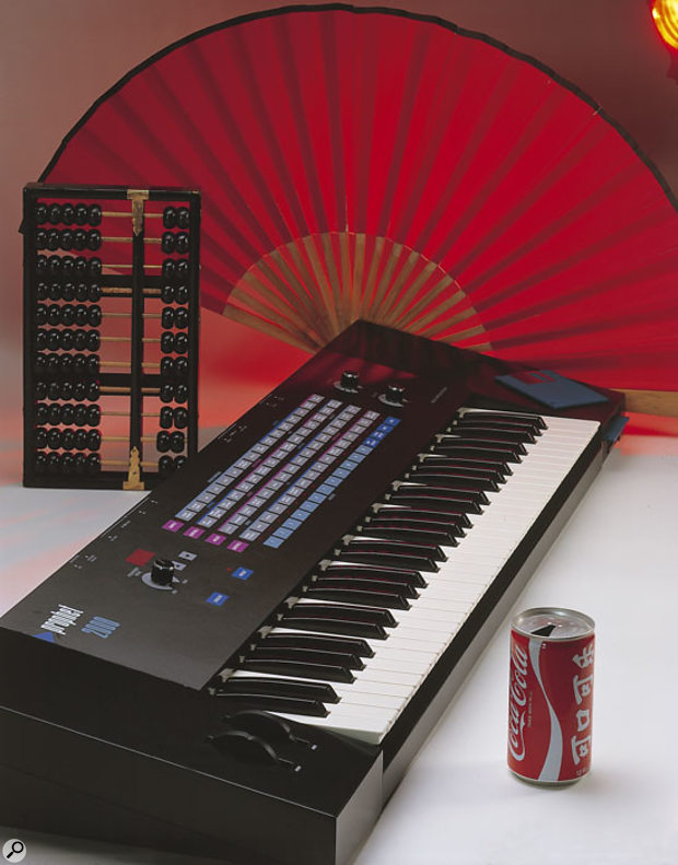 The original picture used to accompany SOS's April 1986 review of the Prophet 2000. SOS co-founder Paul Gilby came up with the oriental theme, the counting frame to echo the review headline 'Increased Prophets' and to comment on the increasing Japanese competition US samplers had to confront.