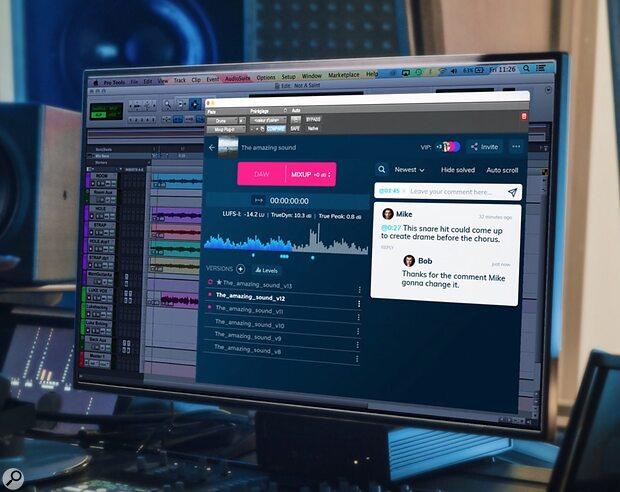 Mixup.audio