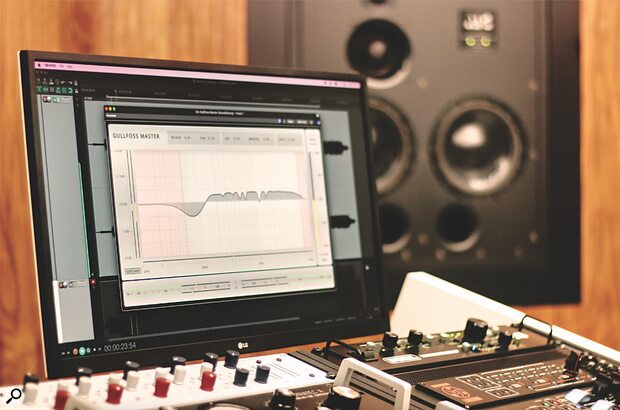 Soundtheory Gullfoss Master