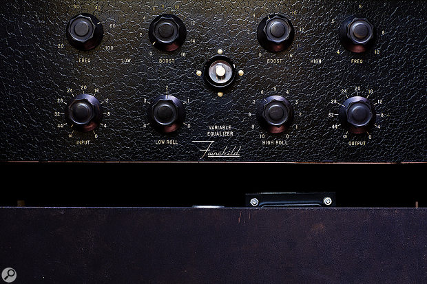 'Floating' gear available throughout the complex includes this Fairchild 660 limiter.