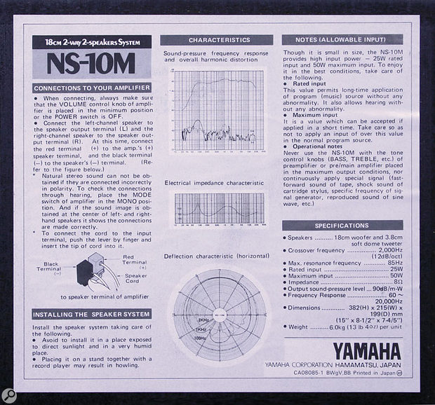 Although Yamaha appear to have included plenty of technical information on the rear panel of this NS10M, you'll have to dig deeper to find out what makes the NS10 so special (or, of course, you could read this article...).