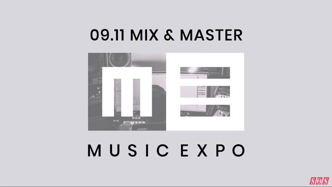 Music Expo Mix & Master line-up confirmed