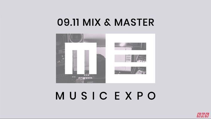 Music Expo Mix & Master