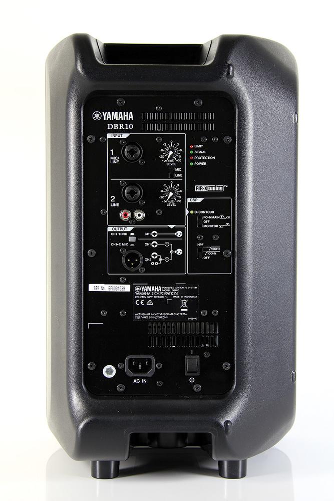 Yamaha DBR10