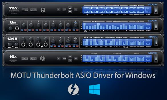 скачать Asio драйвер для Windows 7 - фото 3