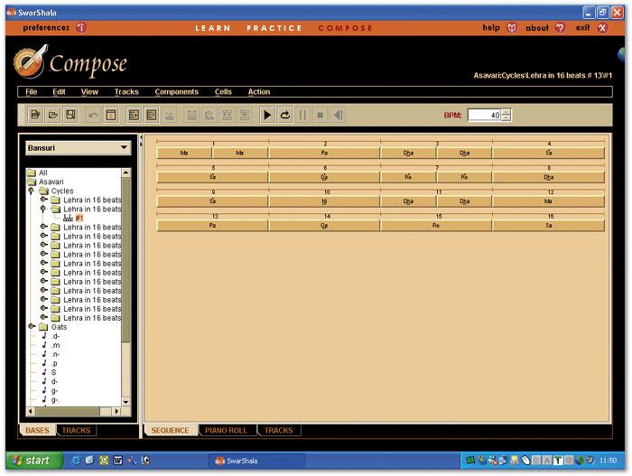 Swar Systems Swarshala & Swarplug